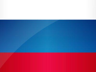 The 48th Filo Edition: Focus On Russia